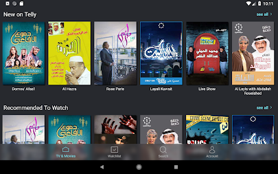Telly - Watch TV & Movies APK screenshot thumbnail 7