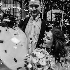 Свадебный фотограф Саша Сыч (AlexSich). Фотография от 06.09.2018