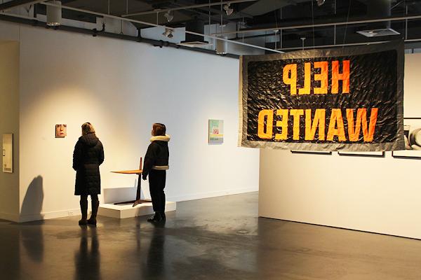 Gelman Student Exhibitions Gallery
