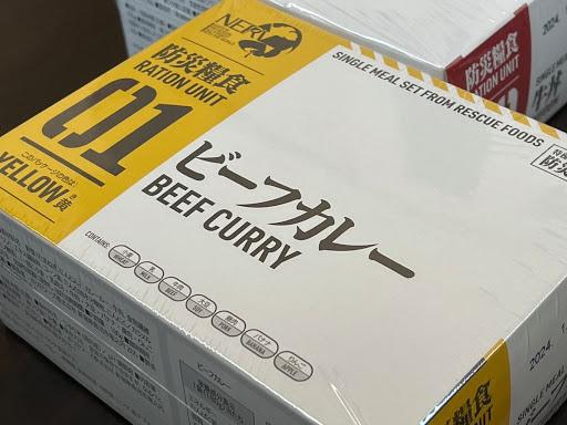 Let's eat some official Evangelion emergency rations!【Taste test】