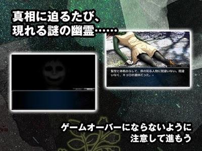 ネコ公園で待ってる【後編】 screenshot 16