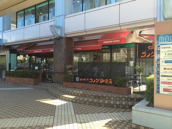 日本紀行:コメダ珈琲店 @  新浦安店