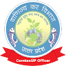 ComtaxUP Officer icon