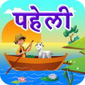 River Crossing Hindi Puzzle | नदी की पहेली icon