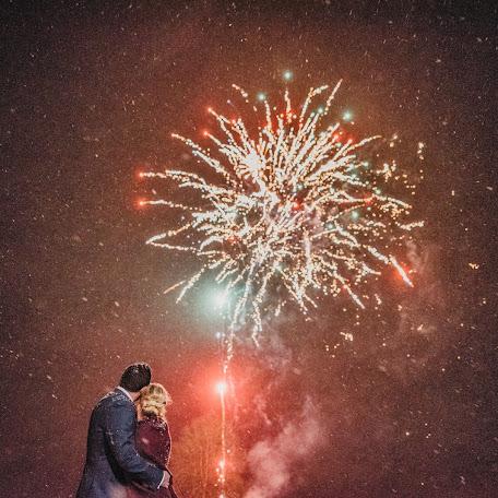Wedding photographer Paul Mongan (MoatHillPhotogr). Photo of 20.09.2018