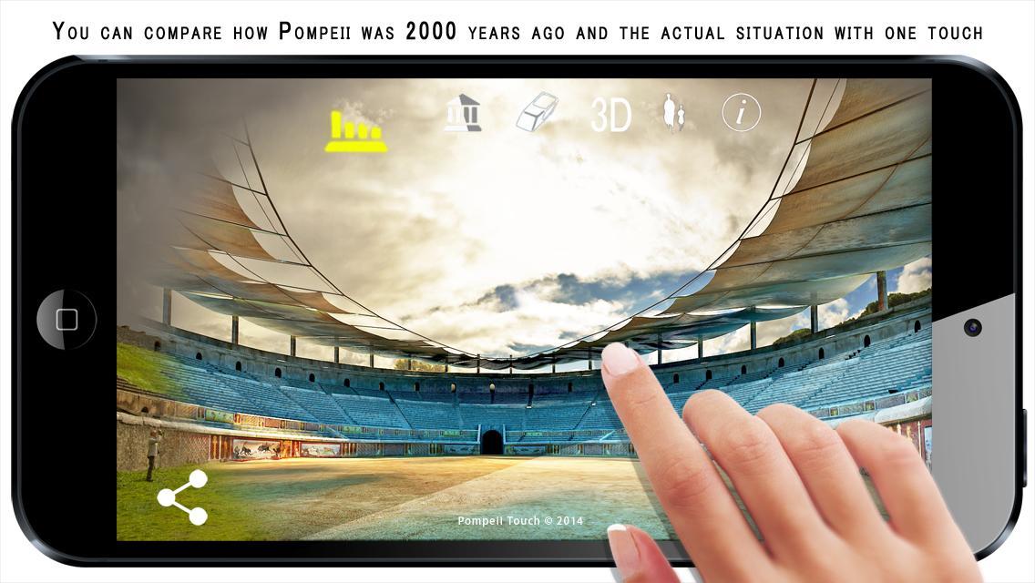 Pompeii Touch- screenshot