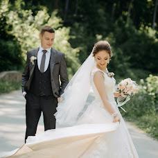 Wedding photographer Alex Mart (smart). Photo of 14.08.2018