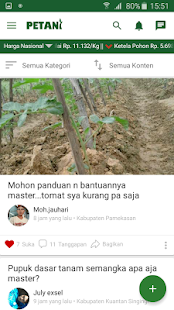 PETANI- screenshot thumbnail