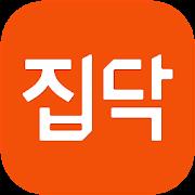 집닥 - 인테리어 1번가 icon