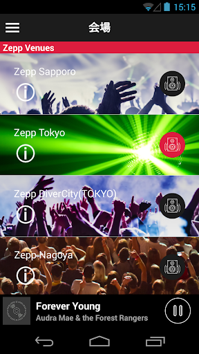 RealLive turned on by Zepp