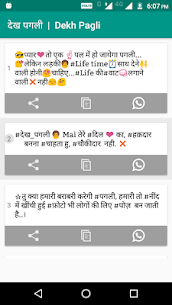 Hindi Status 2019 App Download For Android 3