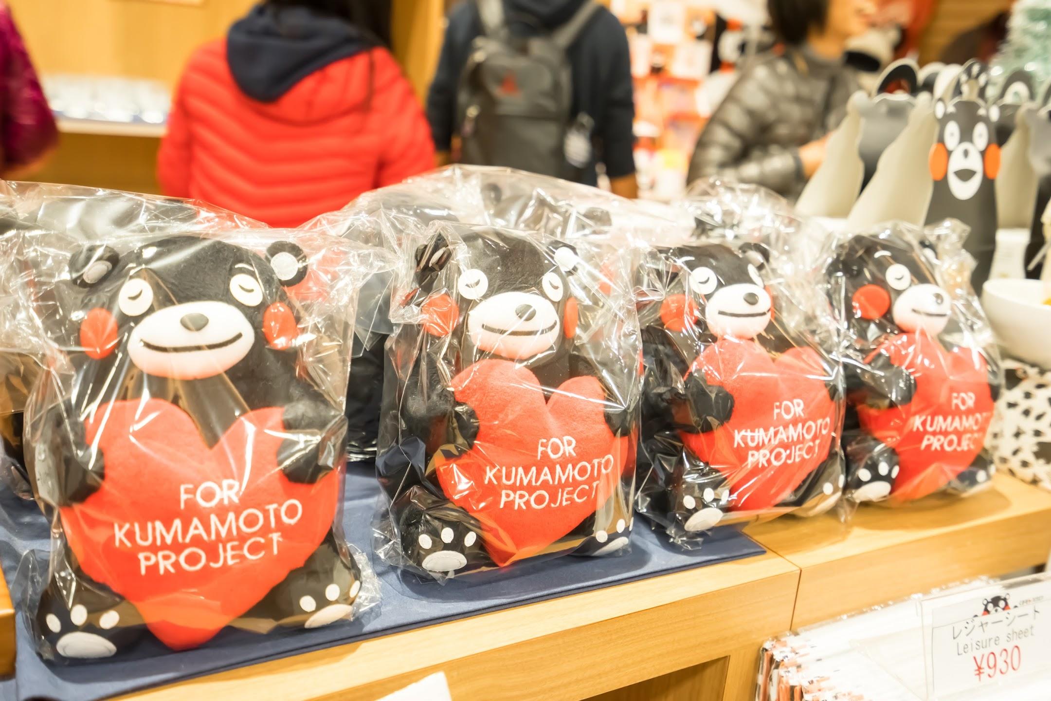 Kumamon Square goods3