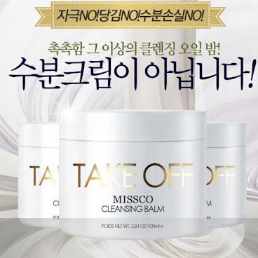 韓國出名品牌Medi-Peel MISSCO純凈椰子卸妝膏