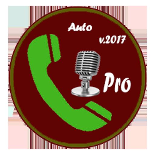 auto call recorder pro apk full version