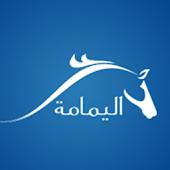 Al Yamamah Rewards