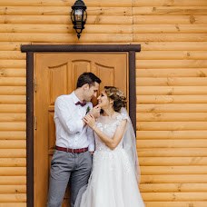 Wedding photographer Andrey Gribov (GogolGrib). Photo of 26.10.2018