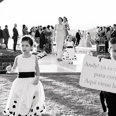 Wedding photographer Javier Hinojosa c (javierhc). Photo of 05.09.2016