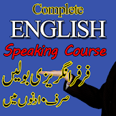 Learn English in 10 Days
