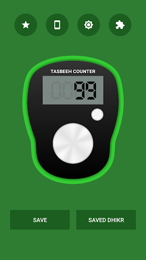 Digital Tasbeeh Counter 2.0.8 Screenshots 1