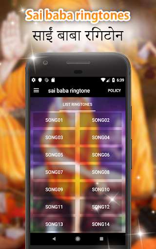 sai baba ringtones in telugu 1.3 screenshots 1
