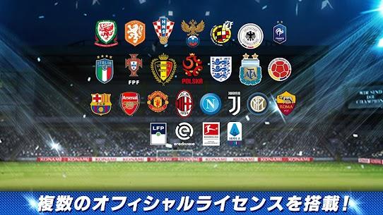 ワールドサッカーコレクションS Apk Download For Android 2