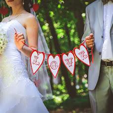Wedding photographer Natalya Kirilina (Kirilina). Photo of 12.07.2013