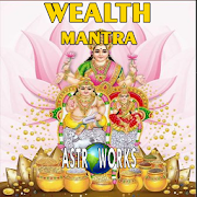 Chinese Wealth Mantra