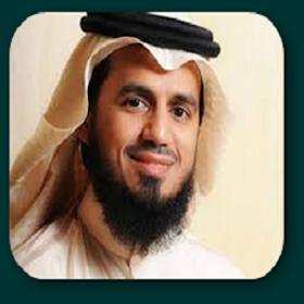 Sheikh Abu Bakr Al Shatri MP3