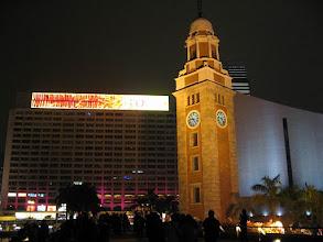 Photo: #005-Clock Tower à Tsim Sha Tsui