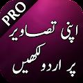 Urdu Designer - Urdu On Picture Pro download