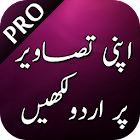 Urdu On Picture Pro icon