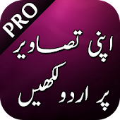 Urdu On Picture Pro