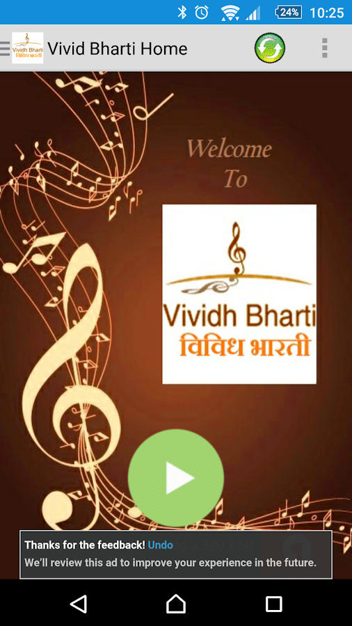Vividh Bharti Live- screenshot