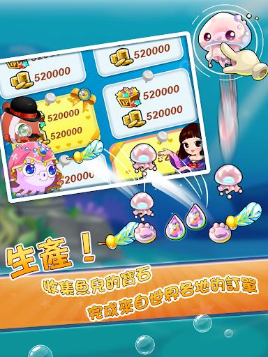 HappyFish apkmr screenshots 10