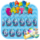 Happy Easter Keyboard Theme Download for PC Windows 10/8/7