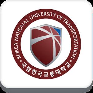 한국교통대학교 아이콘