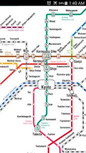 Kyoto Subway Map English
