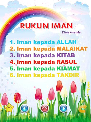 Lagu Anak Muslim & Sholawat Nabi  screenshots 2