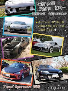 86 ZN6 GT limited のカスタム事例画像 Rose86さんの2018年12月06日19:02の投稿