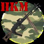 PKM stripping Icon