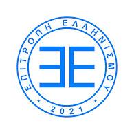 EE_GR.jpg