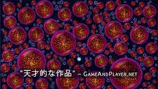 Osmos HDのおすすめ画像1
