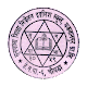 Sungava Sikshya Niketan E. S. (Chaughada, Hetauda) Download on Windows