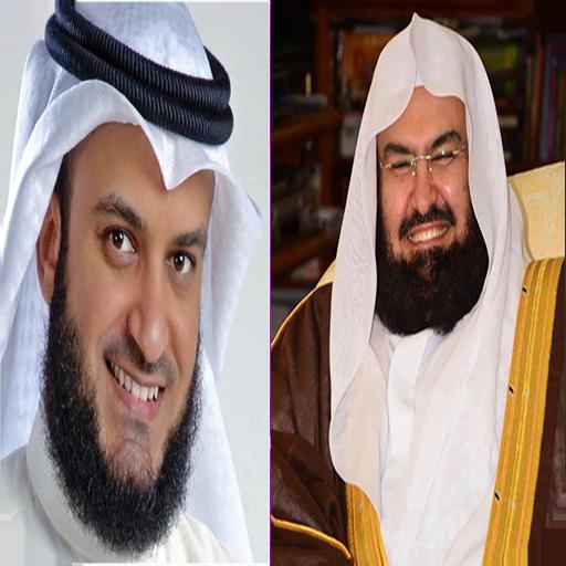 Quran Mp3 - Al-Sudais & El Afassy - Apps on Google Play