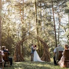 Wedding photographer Yuliya Mikitenko (Bohema). Photo of 12.11.2018