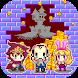 商人サーガ「魔王城で金儲け!」 - Androidアプリ