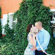 Wedding photographer Marina Solnceva (solnechnaya). Photo of 29.09.2016