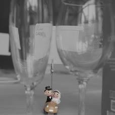 Wedding photographer Rafael Ruiz moral (RafaelRuizMora). Photo of 23.01.2016