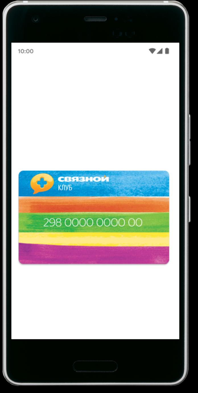 Google Pay App Sample Interface 3