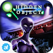 Hidden Object - Aliens Free